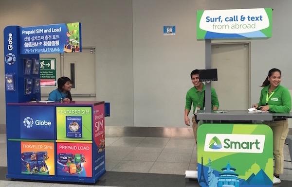 フィリピン・シムカードとスマートフォン