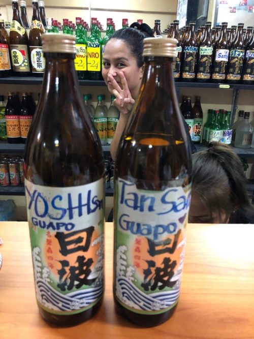セブ島の居酒屋ナオキ