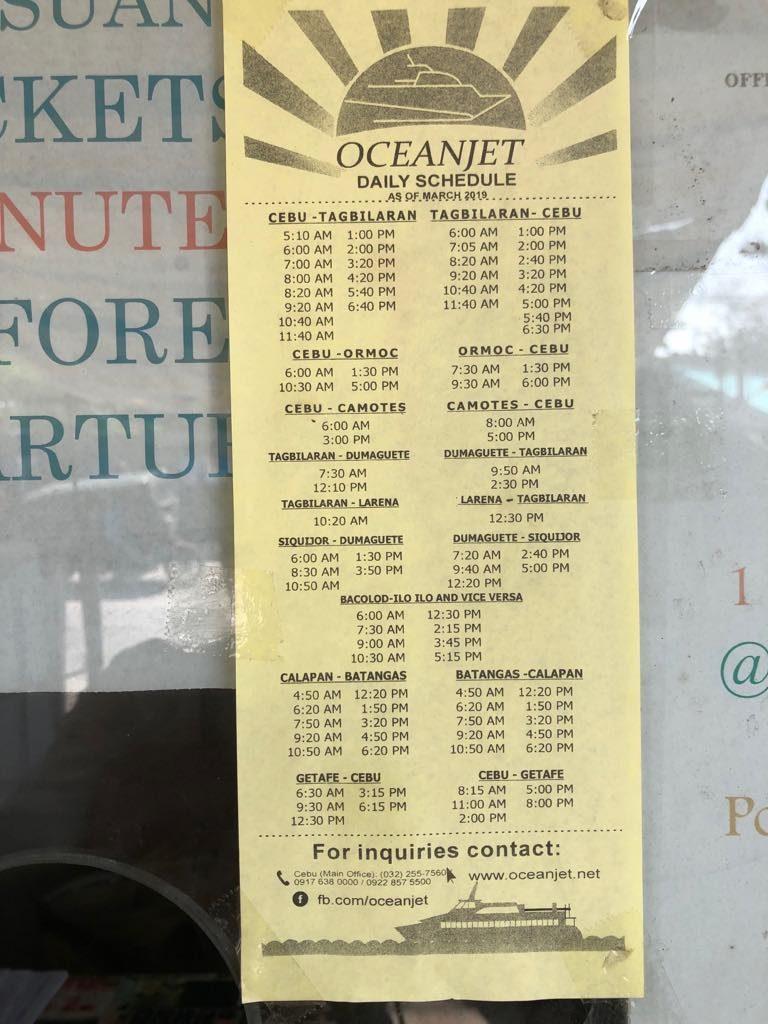 オーシャンジェット(ocean jet)時刻表