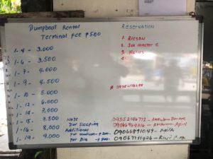 アポ島への船の料金