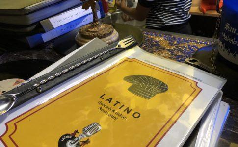 ドゥマゲテのスパニッシュ・イタリアン料理・ラティーノ