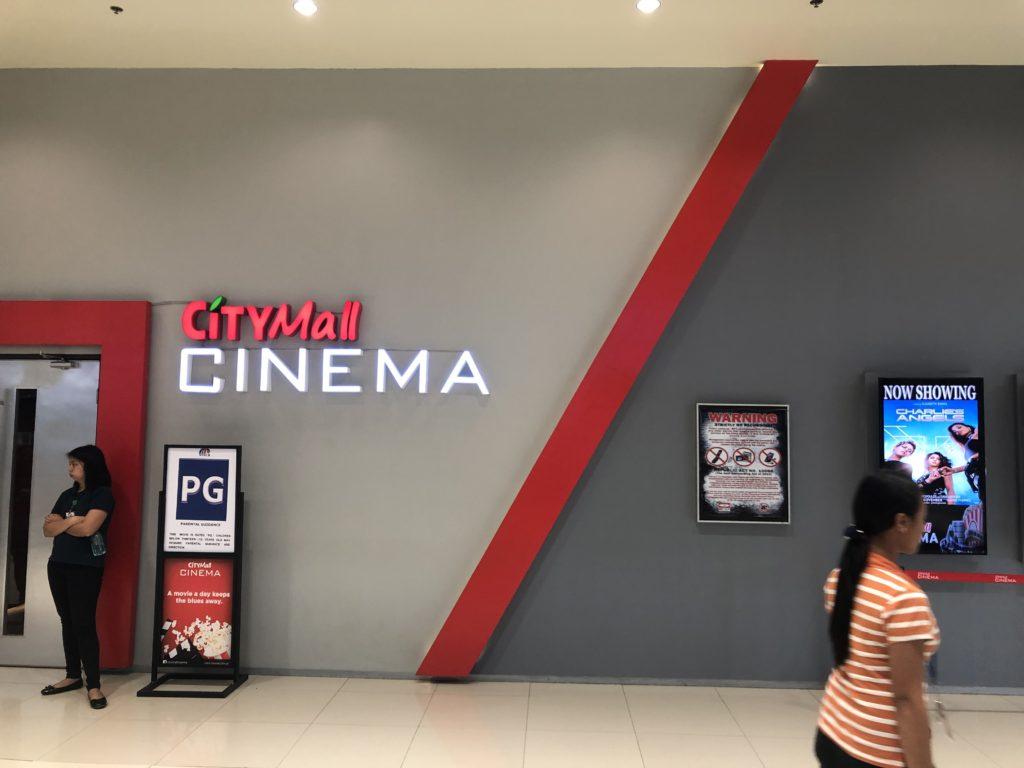 ドゥマゲテの映画館