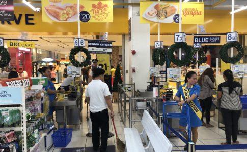 ドゥマゲッティのショッピングセンター・シティモール