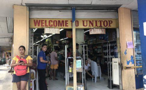 フィリピンの生活雑貨・生活用品のお店