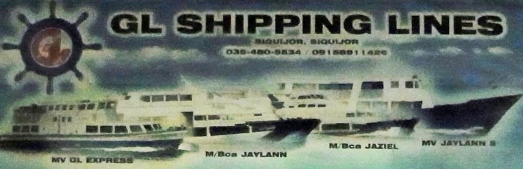 GLシッッピング。ドゥマゲテからシキホール島に行く船。