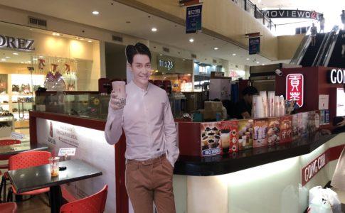 台湾ティーカフェ「Gong cha(ゴンチャ)ドゥマゲッティ店