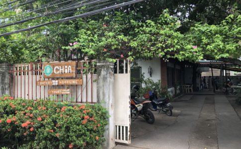 フィリピンでベジタリアンフード