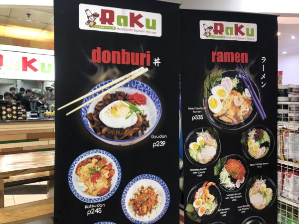 マニラ空港(ニノイ・アキノ空港)にある定食屋・ラーメン屋