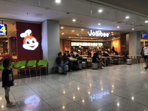 フィリピンの超メジャーファーストフード・ジョリビー