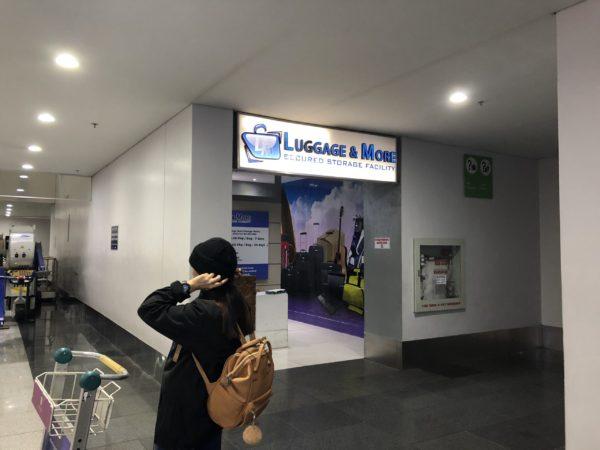 荷物預かり所・マニラ空港