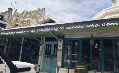 ドゥマゲッティ(ドゥマゲテ)のダウンタウンにあるカフェ