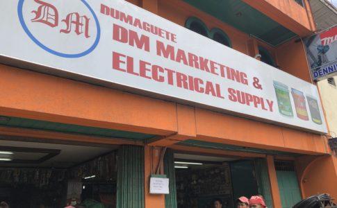 ドゥマゲッティ(ドゥマゲテ)の網戸修理・モスキートネットを購入できる雑貨屋