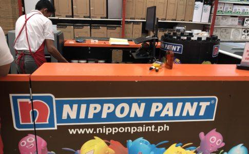 フィリピンにも日本ペイントがある