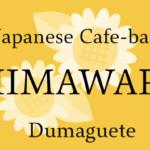 ドゥマゲッティ(ドゥマゲテ)の居酒屋・和食・深夜食堂