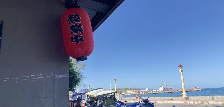 ドゥマゲッティ(ドゥマゲテ)の一等地にある居酒屋・日本人カフェバー「ひまわり」