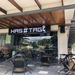 フィリピン・ドゥマゲッティのカフェバー「ハッシュタグ」