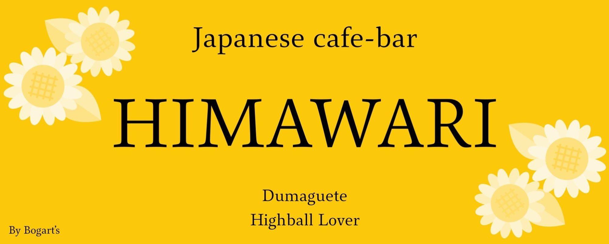 フィリピン・ドゥマゲッティ(ドゥマゲテ)の居酒屋・日本人カフェバー「ひまわり」