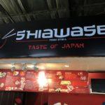 ドゥマゲテの日本料理レストラン