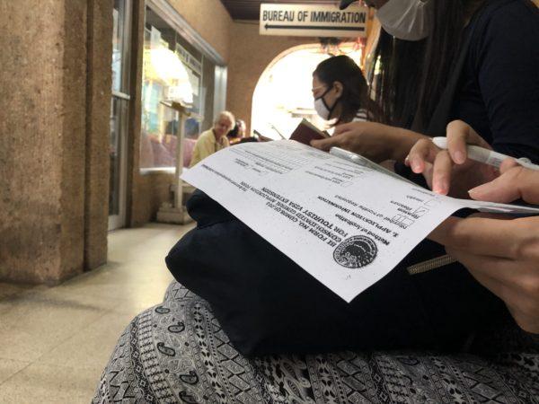 フィリピン・入国管理局(イミグレーション)でのコロナウイルス関連情報