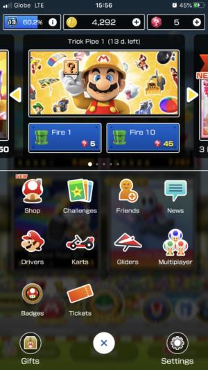 マリオカートツアーの設定画面