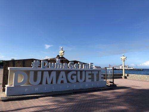 ドゥマゲッティのリザル通り 観光客用サインボード