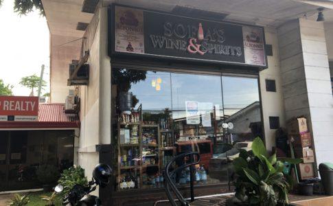 ドゥマゲッティの酒屋