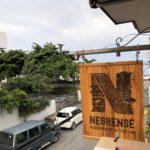 クラフトビール「ネグレンセ」|看板