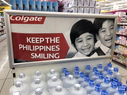 コルゲートのフィリピンでの展開