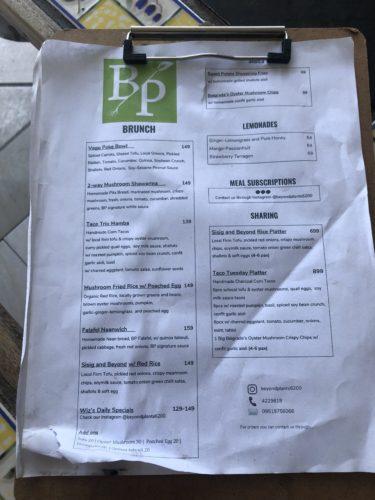 ドゥマゲテのベジタリアンフード「BP」のメニュー