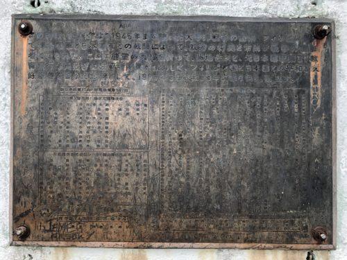 戦没の名簿
