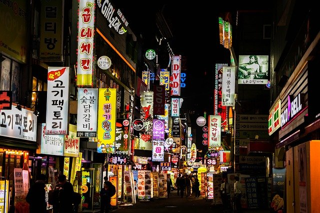 ドゥマゲッティの韓国料理店ランキング