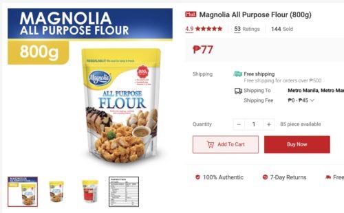 マグノリアの小麦粉
