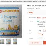 マヤの小麦粉